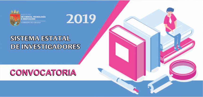 CIERRE DE CONVOCATORIA: HASTA EL 5 DE JULIO DE 2019